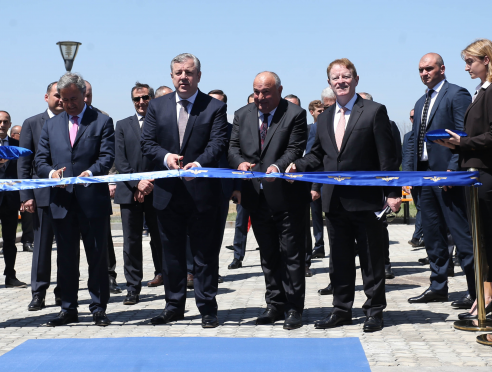 Official Opening of Tbilisi ATC Center