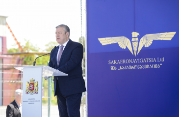 New ATC Center Has been Opened In Tbilisi